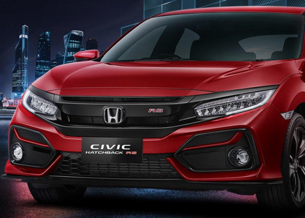 New Front Bumper Design