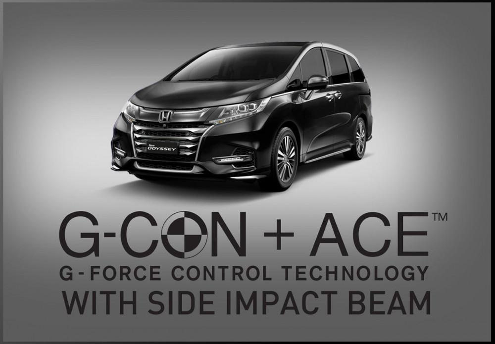 GCONE+ACE TM with Side Impact Beam